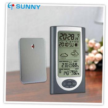 slim radio controlled travel alarm clock buy radio controlled travel alarm clock radio. Black Bedroom Furniture Sets. Home Design Ideas