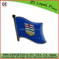 Free artwork design Alberta Flag Lapel Pin