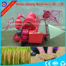 Hot selling mini rice harvester / China rice harvester price