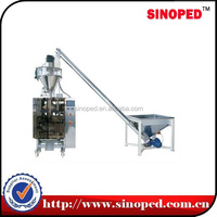 Best Price Automatic Coffee Powder Packing Machine; vertical bag packaging machine