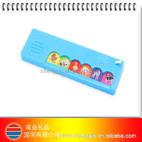 talking object sound module bar talking bar for english book