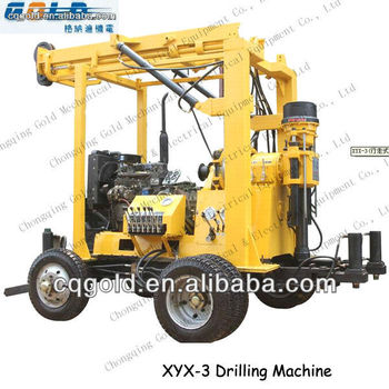 Rock Drilling Machine ,water well drilling machine, CQ-15 drilling mahcine