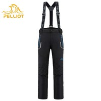 custom made tactical waterproof men outdoor pants