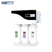 Household Reverse Osmosis Drinking Water Cooler/ Dispenser/Filter