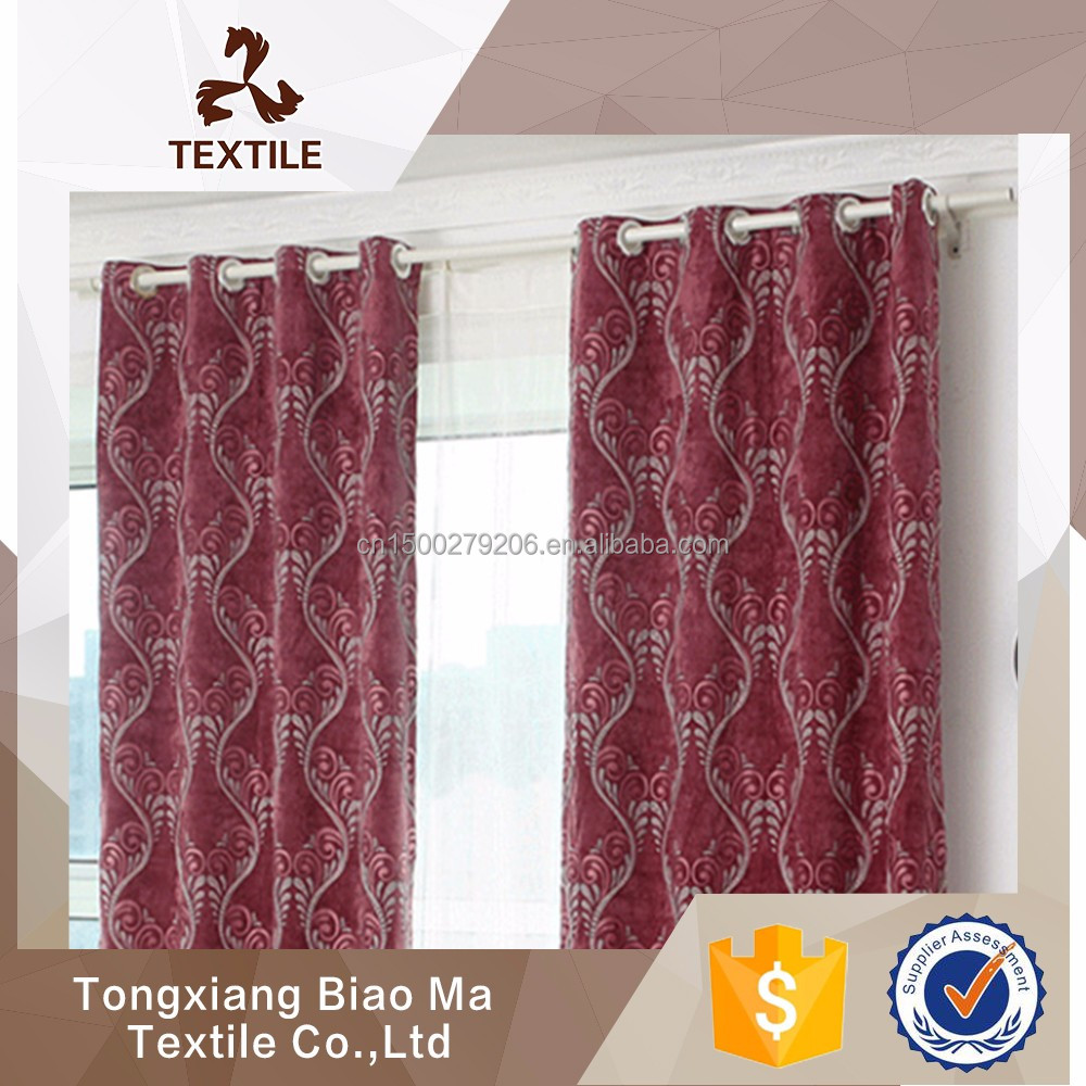 polyester jacquard finished curtains with stainless rings, high-grade living room curtains