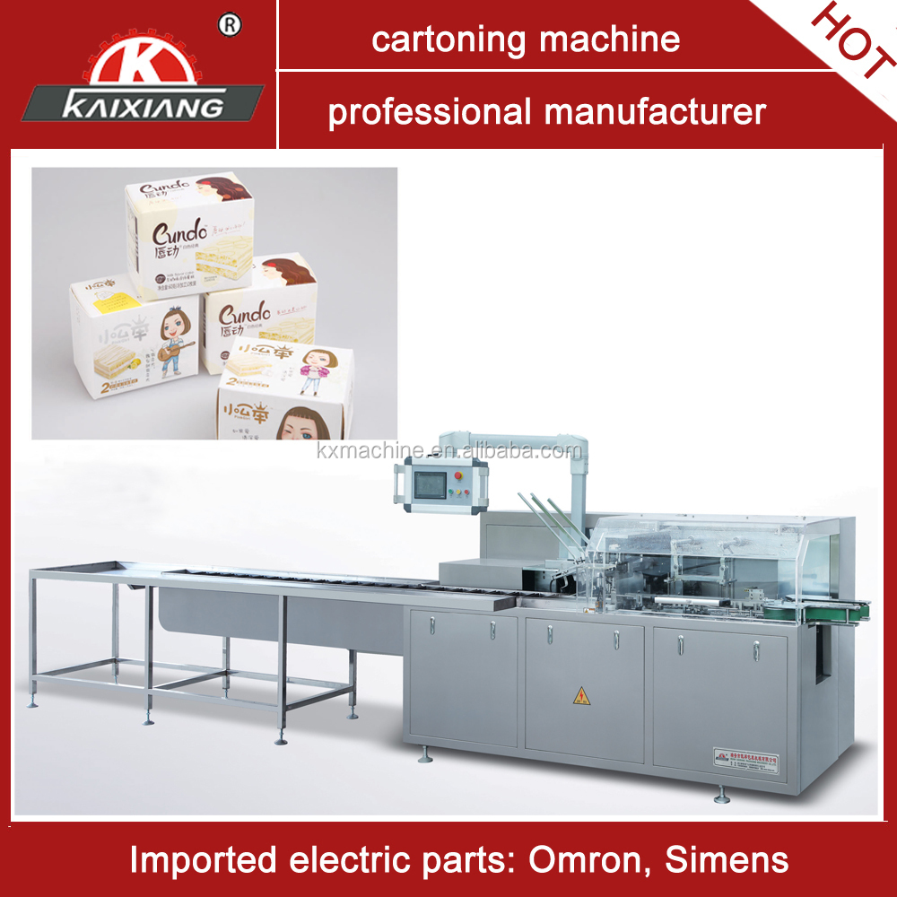 small box packing machine for food cartoner