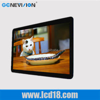 high definition composite video input 15 inch tft lcd monitor