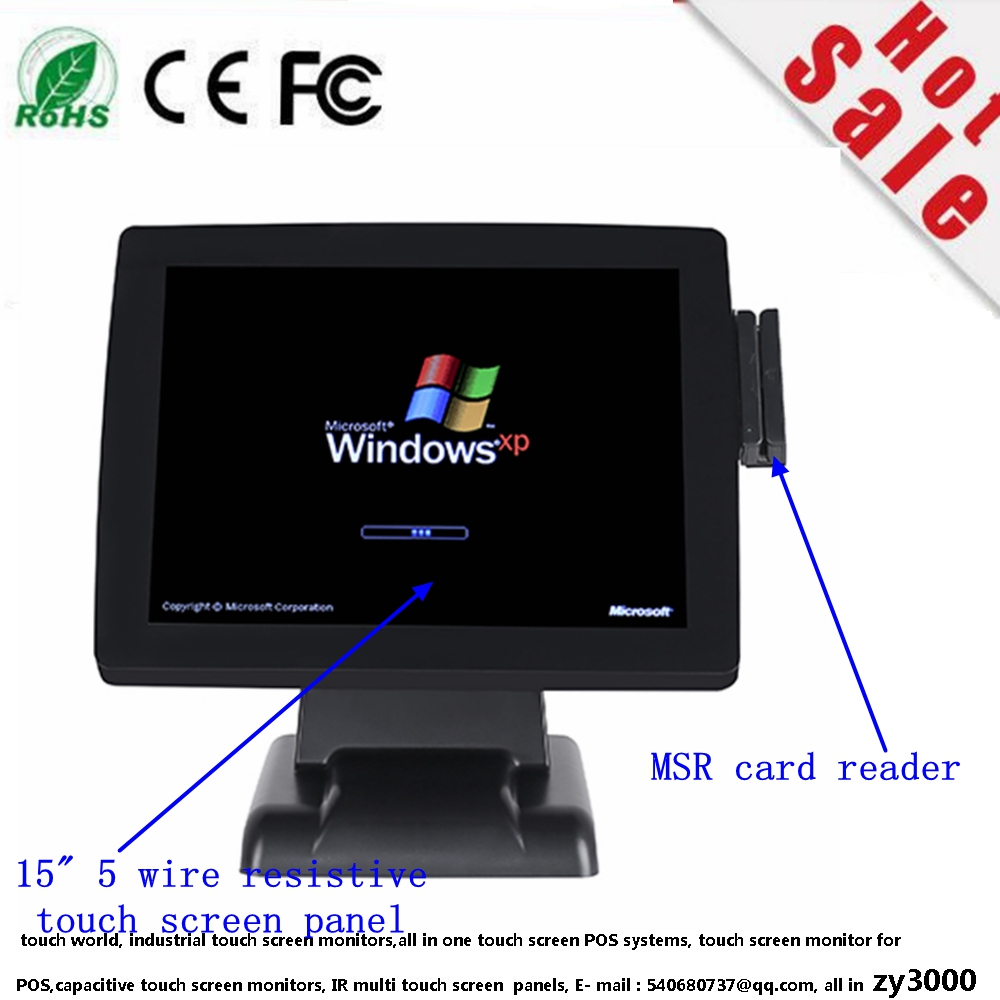 TFT LCD Display pos terminal tablet pos 15inch 12 inch touch screen monitor