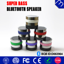 Summer new product audio bluetooth free download mp3 song