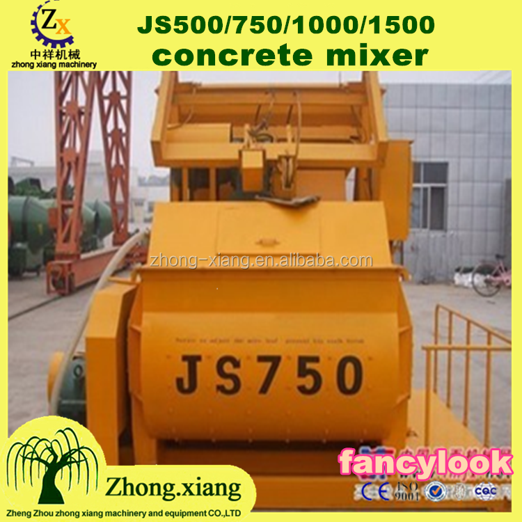 JS500 twin shaft Large capacity weigh batching concrete mixer