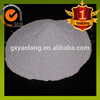 Competitive price zeolite zms-5 china supplier