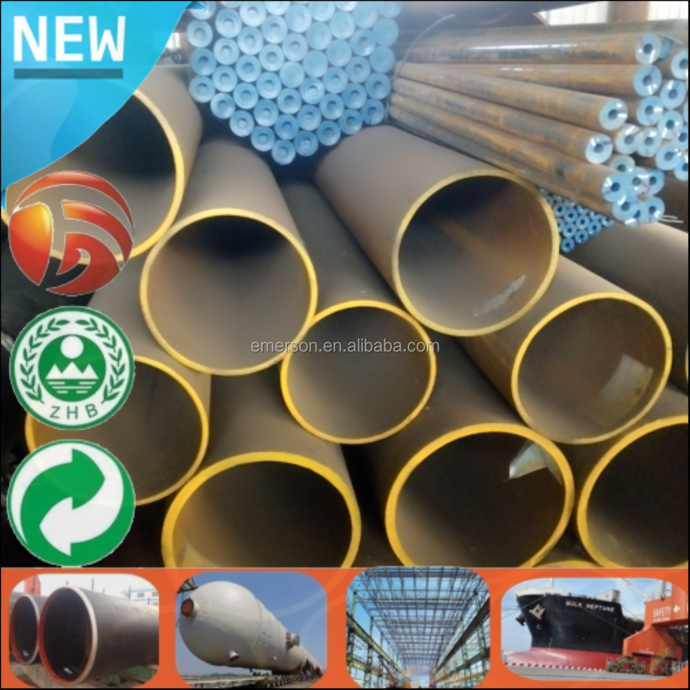 China Supplier Tianjin pipe 12 inch astm a653 steel tubes seamless steel pipe