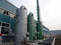 Waste Gas Absorption Tower price in China