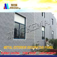 exterior decorative metal wall panel