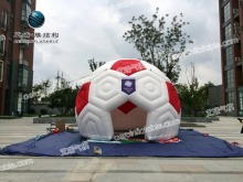 Tent / Customize tent / Football structure / Inflatable tent