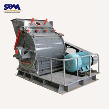 SBM low price easy handling powder hammer mill for sale