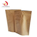 Custom Printed Zipper Kraft Paper Pouch Glossy Quad Seal Stand Up Bag