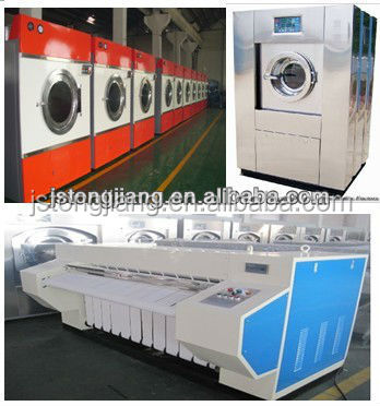 15-100KG CE quality five star Hotel Used Commercial Laundry Equipment (ISO 9001 professional factory)