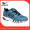 /product-detail/hot-selling-professional-cycling-soft-sole-gym-shoe-60523124991.html