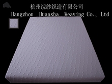 XZ-093A Simple Design Fabric for Mattress 100% Polyester Knitted Jacquard Air Mattress Fabric