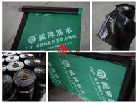 self-adhesive modified bitmen waterproofing membranes materials for bathroom construction roofing felt