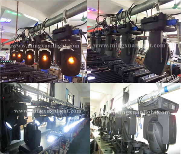Professional IP65 sharpy 200w waterproof moving head