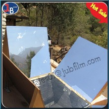China supplier 150a pet film anti-static film for printing in alibaba cn from Hebei Jubang