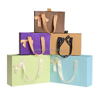 Fashionable Brown Paper Paper Gift Box