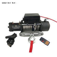 LULU Brand 12V Wireless Synthetic Rope Electric Winch 4WD Boat Truck 12000LB