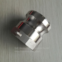 Flexible Camlock adaptator Coupling ss316/304 with type E