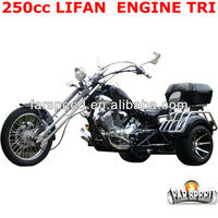 250cc three wheel motorcycle