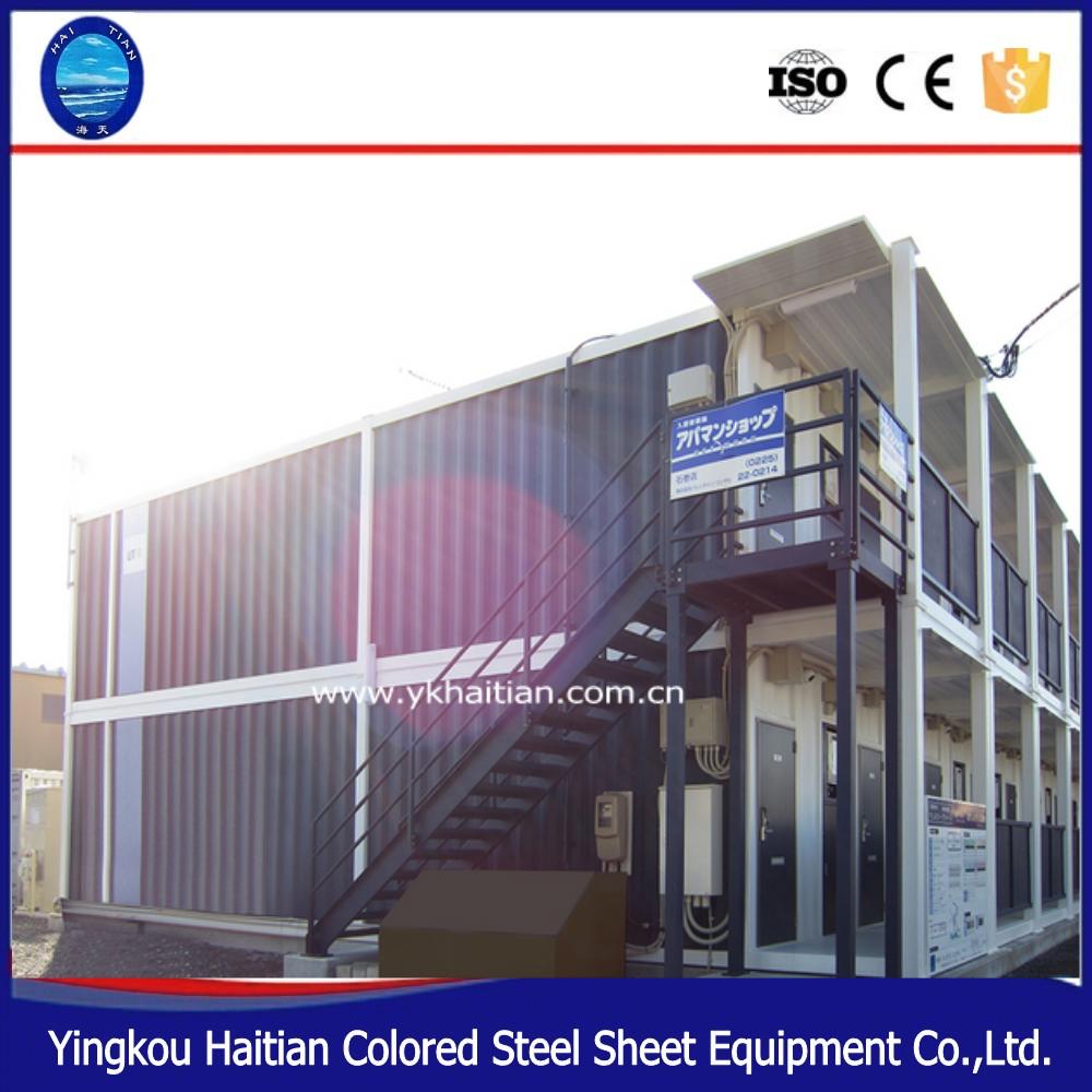 Luxe en de lage kosten prefab huis wonen container huis gemaakt in china andere machines en - Huis in containers ...