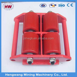 Universal Direction Cargo Trolley, Loading Trolley, cargo mover
