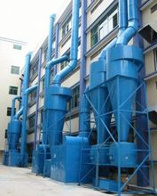 Industrial bag filter pulse-jet cement baghouse