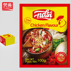 NASI 4g make nice food calories chicken bouillon cube for daily cooking