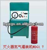 Nitrogen gas filling machine for fire extinguisher