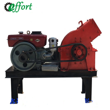 Low Price diesel engine hammer crusher granite rock crusher hammer