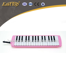 BEE brand colourful 32 keys melodica