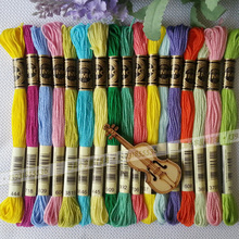 dmc cross stitch supplies wholesale cross stitch thread 100% cotton floss dmc color 447 Egyptian Cotton