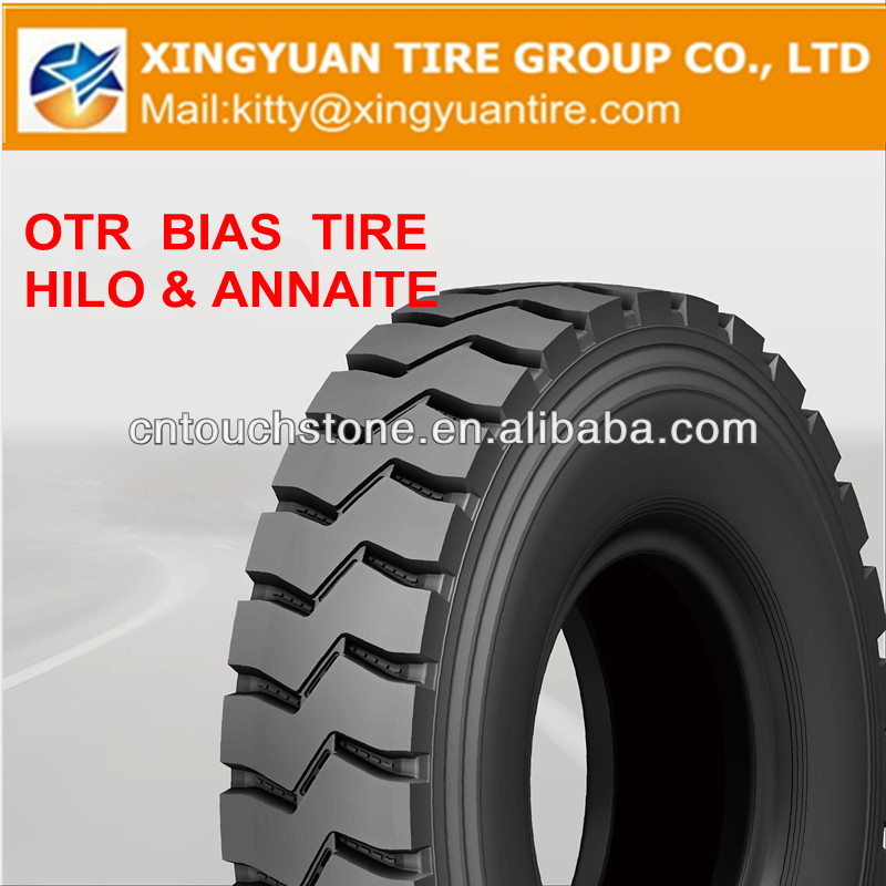 Bias OTR 17.5-25 tire tube 20.5-25 and 23.5-25 tire tube