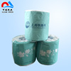 toilet paper roll dimens 4-ply toilet paper roll toilet rolls and tissues good quality