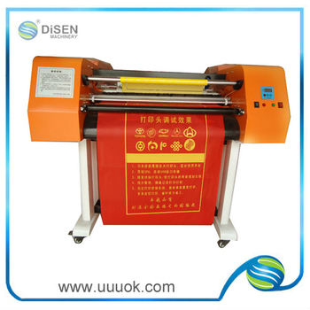 Cheap flex banner printing machine