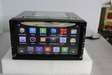 6.95'' 2 DIN Universal Car DVD Player Bluetooth Hands-Free Phone Calls