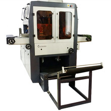 GS-330 automatic small box making machine