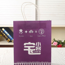 Shanghai factory best quality smart shopping kraft paper bag, paper bag with logo print