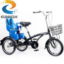 cargo tricycle baby children seat adult tricycle handicapped bike