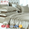 Luxury Smooth Bedding Sets Cheap Comforter