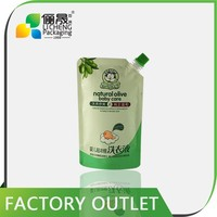 High quality and custom print laundry detergent packaging bag