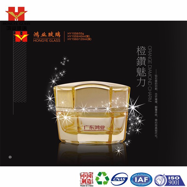 Luxury Packaging transparent gold color empty cosmetic sets face cream glass jar HY1558