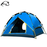 Ultralight Automatic Large Family Tent Camping Tent For 3-4 Person